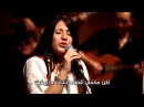 Inta Elaahi You are my God...Lovely Arabic Christian Song Subtitles@CC