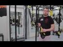 Комплекс упражнений с петлями (ремнями) TRX, Программа тренировок для начинающих в Iron House.