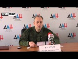 Украинские каратели 122 раза обстреляли территорию ДНР, - Басурин