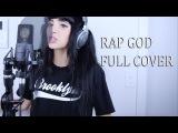 Eminem's Rap God (FULL COVER WITH FAST PART)
