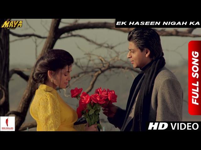 Exclusive   Ek Haseen Nigah Ka Extended Version   Maya Memsaab   Shah Rukh Khan, Deepa Sahi
