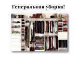 Ольга Воронова Клуб Удивительных Людей Ольги Реутовой