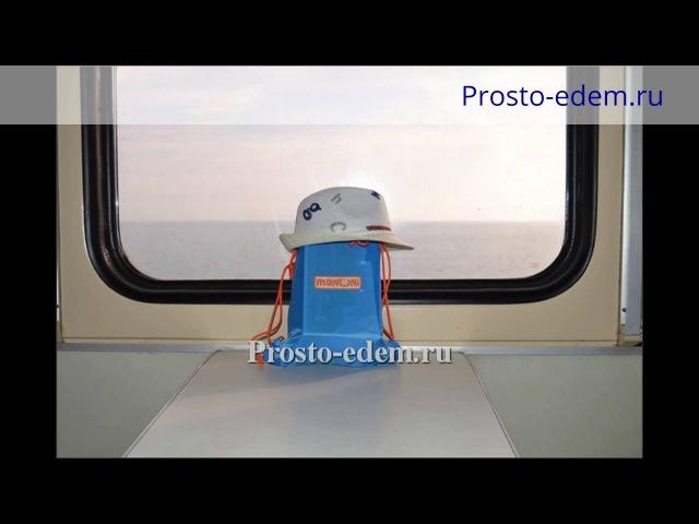 Как крепить ж/д манеж в поезде: видеоинструкция