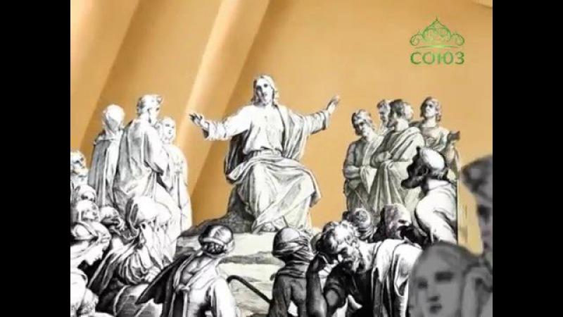 Читаем Апостол. 27 мая