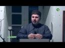Пятничная проповедь 28 11 2014г с Н Чиркей