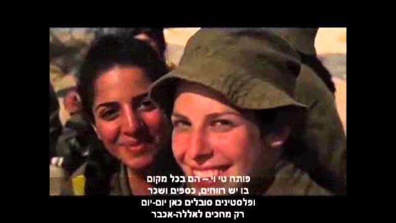Рабфак - Новая Песня о Евреях   ראבפאק - שיר יהודי חדש   Hamas must die!