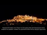Περιφορά Επιταφίου στον Πύργο της Σαντορίνης 29.4.2016 Pyrgo