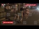 Дацик издевается над проститутками видео голые проститутки на улицах Питербурга