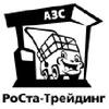 """ООО""""РоСта-Трейдинг"""""""