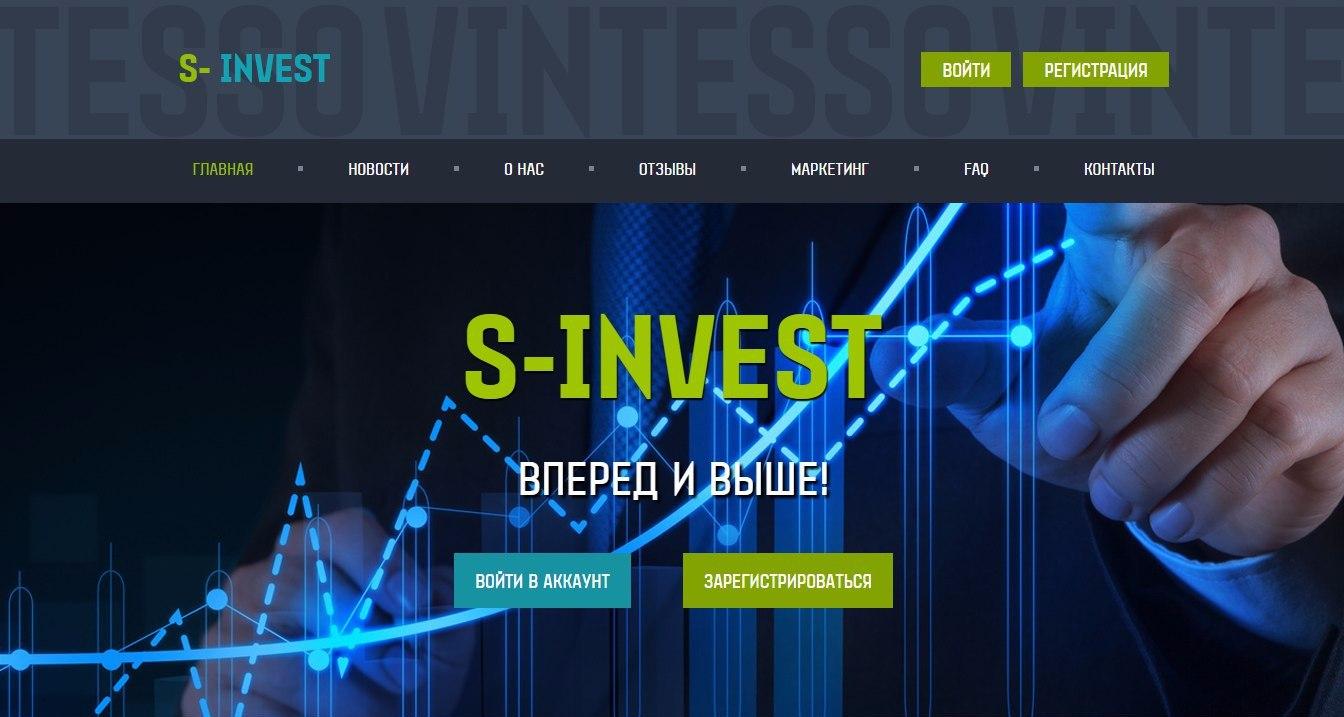 S Invest