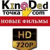 Фильмы и Сериалы на Kinoded