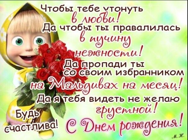https://pp.vk.me/c623616/v623616246/189ce/cu1qFQibCOM.jpg