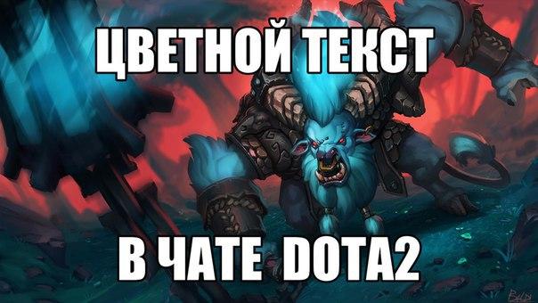 notepad++ rus скачать