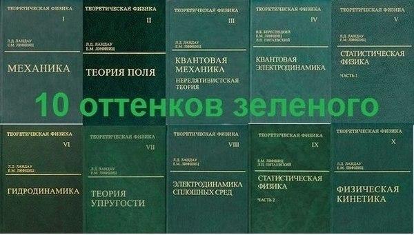 http://cs14113.vk.me/c623616/v623616295/93b0/ZKa9gA_i4AE.jpg