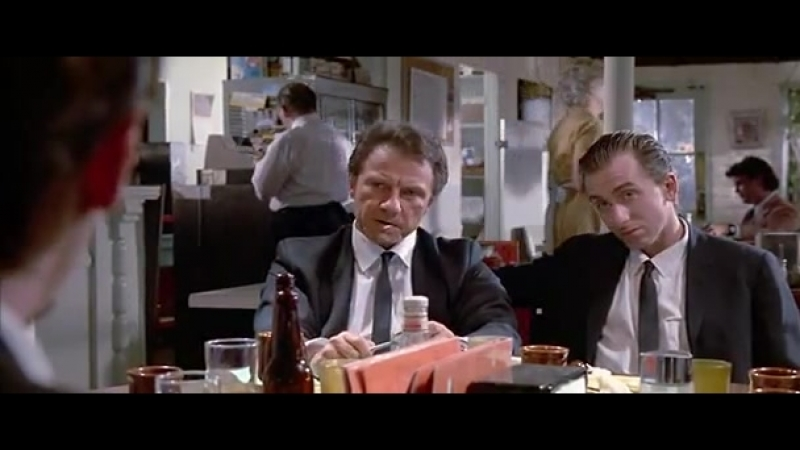 Бешеные псы Reservoir Dogs 1991 Фрагмент