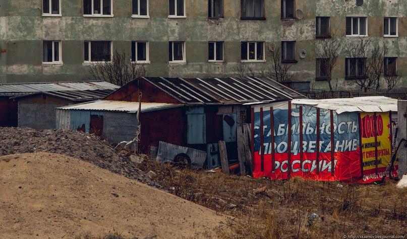 Лидеры ЕС примут решение о санкциях против РФ 1 июля, - Томбиньский - Цензор.НЕТ 2979
