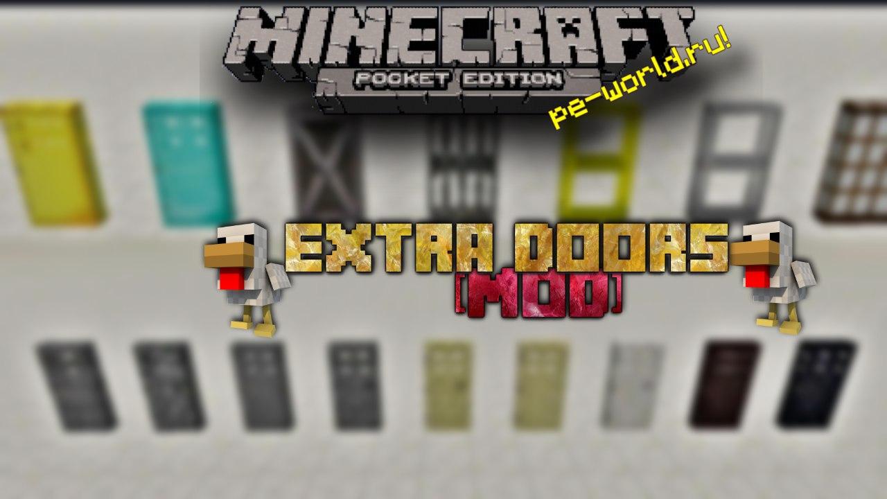 Превью для «Extra Doors|MINECRAFT PE 0.15.x»