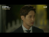 [TvN] Другая О Хе Ен/Another Oh Hae Young [12/18] (Еще одна О ХеЕн, Снова О ХеЕн, Другая мисс О)