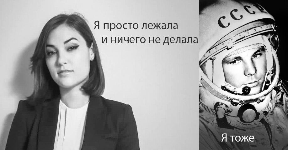 """""""Гагарин ничего не сделал, он лежал"""", - очередное скандальное высказывание российского певца Юрия Лозы - Цензор.НЕТ 3157"""