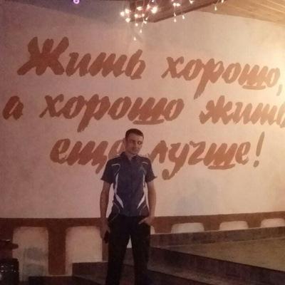 Дмитрий Синдяков