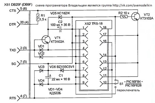 Описание схемы на фото.