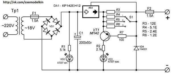 Микросхема КР142ЕН12 заменима