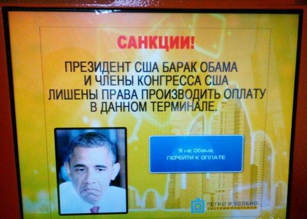 Юмор в Крыму!