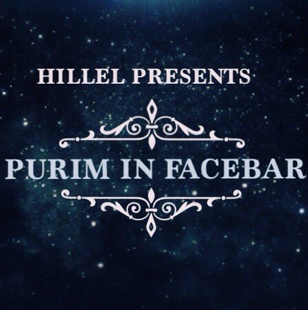 Афиша Хабаровск PURIM IN FACEBAR