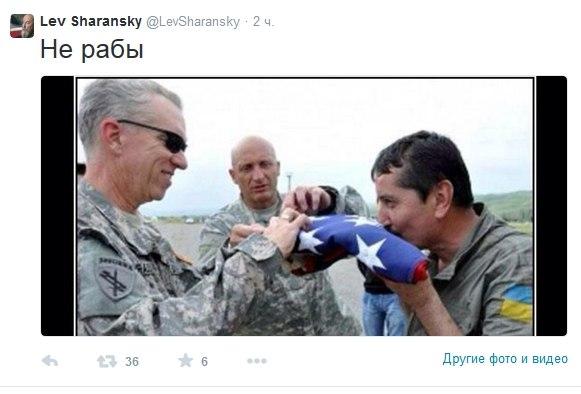 Украинские солдаты завершили первую ротацию учений Fearless Guardian II. ВИДЕО+ - Цензор.НЕТ 8776