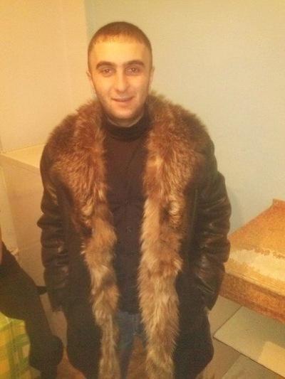 Гоша Армян
