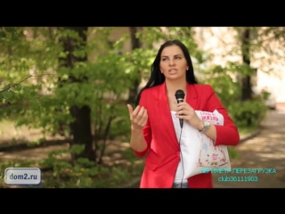 драки на дом 2 видео 2015 свежие на ютубе