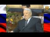 Борька Ельцин мочит коры: Cамая ПОЛНАЯ версия приколов + бонус