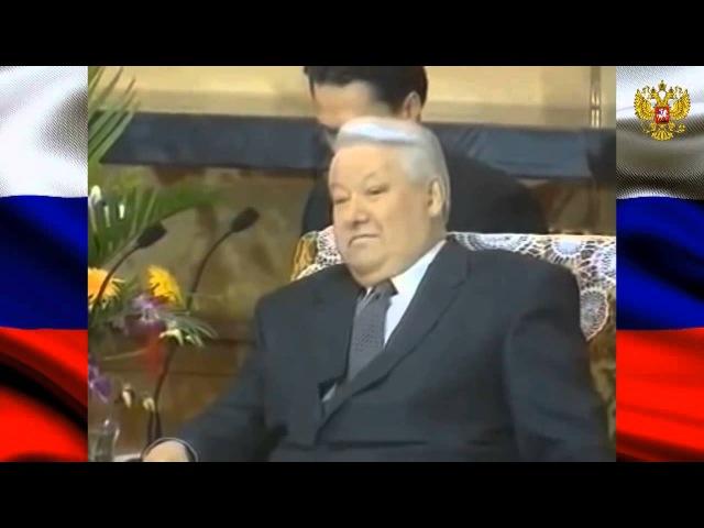 Борька Ельцин мочит коры: Cамая ПОЛНАЯ версия приколов бонус 2015 и молодой Путин