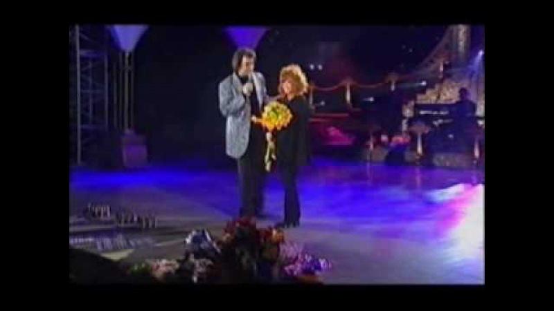Алла Пугачева и Филипп Киркоров Любить Обещаю Live