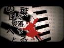 IA Miku Konoha No Sekai Jijou English Romaji Subtitles