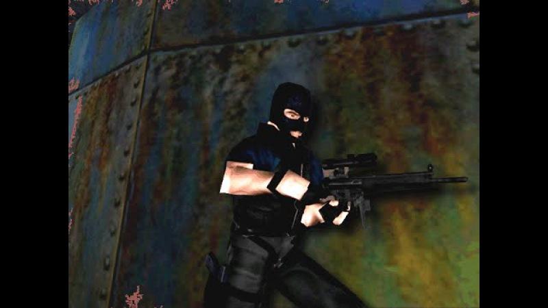 История версий Counter-Strike (CS) Часть 2 [Переделка]