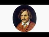 Николай Васильевич Гоголь ''Портрет''.  Аудиокнига.