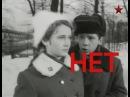 Серж Горелый в СССР