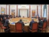 Последние новости из Минска (итоги переговоров на 23-00) 11.02.15