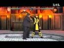 Пародия на игру Mortal kombat