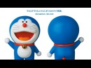 Stand by Me Doraemon (2014) Full Movie Streaming