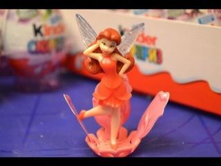 Открываем с Аней Киндер сюрпризы Фея Динь Динь (Disney Fairies)  серия 2