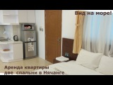 176 Квартира 2 спальни с видом на море в Мын Тань Центр 800