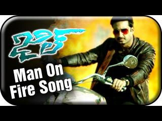 Jil Telugu Movie Songs | Man On Fire Song Trailer | Gopichand | Raashi Khanna | Ghibran