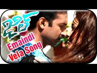 Jil Telugu Movie Songs | Emaindi Vela Song Trailer | Gopichand | Raashi Khanna | Ghibran