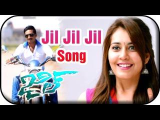 Jil Telugu Movie Songs | Jil Jil Jil Song Trailer | Gopichand | Raashi Khanna | Ghibran