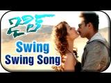 Jil Telugu Movie Songs | Swing Swing Song Trailer | Gopichand | Raashi Khanna | Ghibran