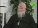Признаёт ли отец Димитрий, что нет Бога кроме Аллаха ?
