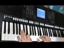 Где же ты была - синтезатор Yamaha PSR-S750
