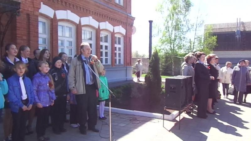 Волонтеры70 Тамбовскаяобласть Староюрьево Флешмоб День Победы в МБОУ Староюрьевской СОШ